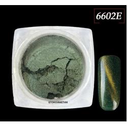 магнитен пигмент котешко око 6602E
