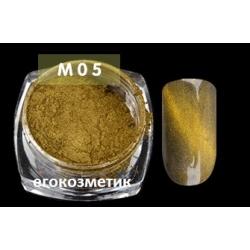 магнитен пигмент котешко око  М05 + апликатор