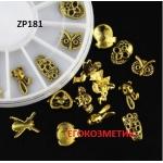 3 D златна декорация за нокти ZP181