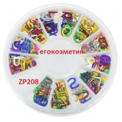 микс декорация букви за маникюр ZP208