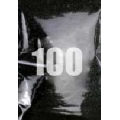 фин брокат за декорация на маникюр 50гр №100