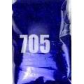 фин брокат за декорация на маникюр 50гр №705