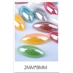 3D многоцветни перлени камъчета