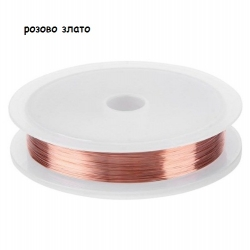 декорация маникюр медна тел 0,2 - розово злато
