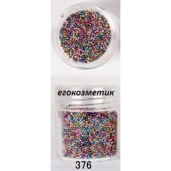3D мини перлички за декорация на маникюр 10ml - 376