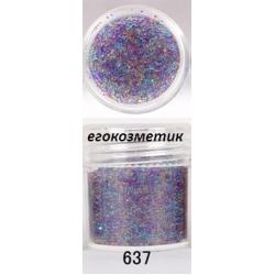 3D мини перлички за декорация на маникюр 10ml - 637