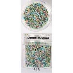3D мини перлички за декорация на маникюр 10ml - 645