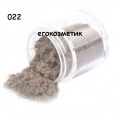 кашмир/велур кутийка 7гр за нокти 022