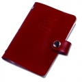 калъф органайзер за диск шаблон 10-14,5см - червен