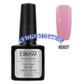Elite99 10ml UV гел лак 3 в 1 - 6007	Light Pink