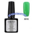 Elite99 10ml UV гел лак 3 в 1 - 6010	Mediumspringgreen