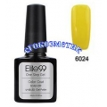 Elite99 10ml UV гел лак 3 в 1 - 6024	Yellow