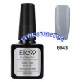 Elite99 10ml UV гел лак 3 в 1 - 6043	Light Grey