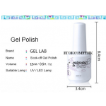 gelpolish gel lab ув гел лак 15 ml 013