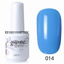 gelpolish gel lab ув гел лак 15 ml 014