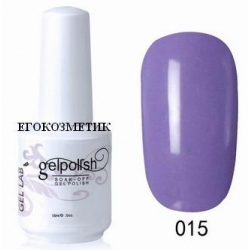 gelpolish gel lab ув гел лак 15 ml 015