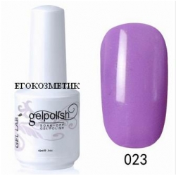 gelpolish gel lab ув гел лак 15 ml 023