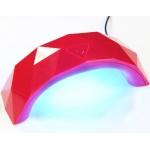 лед лампа / led lamp/ диамант дъга за изпичане на гел лак, шилак - 9w