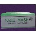 медицинска маска, 50 бр в кутия