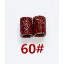 накрайник за ел.пила 60