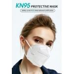 защитна маска за лице KN95 FFP2 10 бр