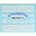 3D стикери за маникюр дантела бяла HBJY 021